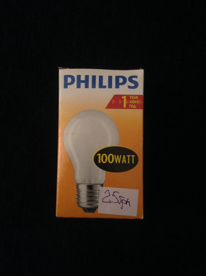 Philips 100W E27 стандарт матовая